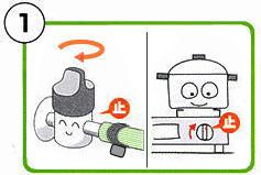 1.器具栓を閉じるか、運転スイッチを切り、すべてのガス機器を止める