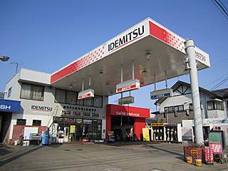 盛岡ガス燃料株式会社