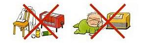ガスヒーターの周りに注意!