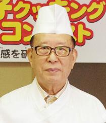 (一社)岩手県調理師会 会長 加藤 綱男先生