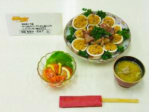 韓国風イカ飯