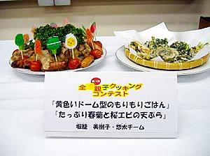 黄色いドーム型のもりもりごはん、たっぷり春菊と桜エビの天ぷら