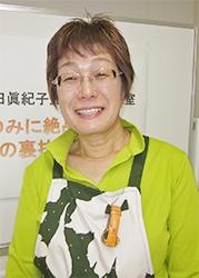 harezawa